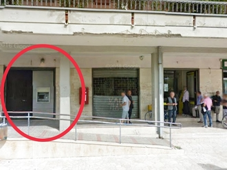 Postamat fuori uso : sanvitalianesi popolo di emigranti bancari
