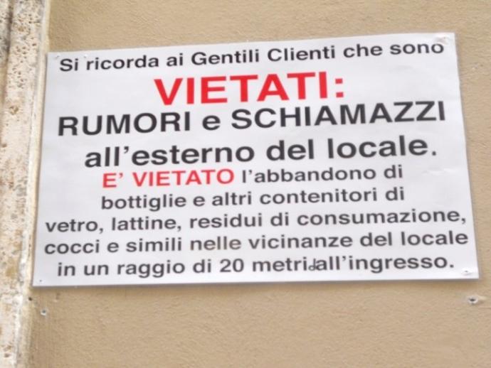 San Vitaliano, ragazzi in giro che schiamazzano di notte: basta! La segnalazione di un conterraneo..