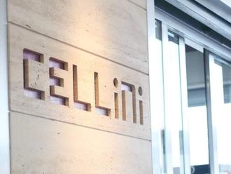 Il Bar Cellini di San Vitaliano cerca personale