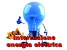 San Vitaliano, probabili interruzioni di energia in alcune zone: ecco quali